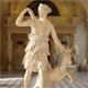 Artemisa: una personificación del espíritu femenino independiente.