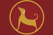 Año nuevo chino: Perro marrón de tierra Yang
